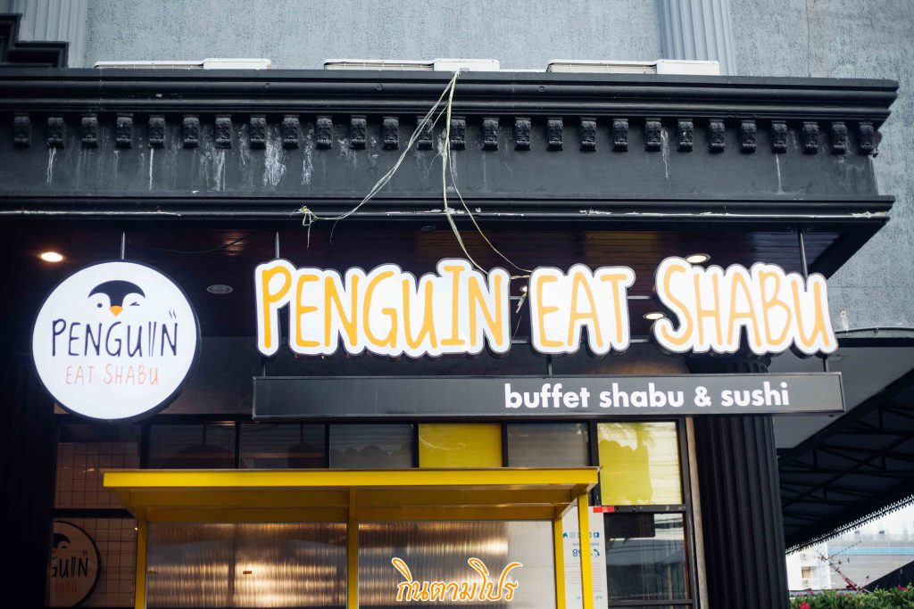 penguin eat shabu store