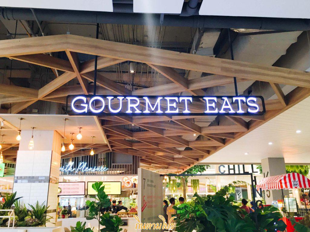 gourmet eat